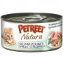 Петрит консервы для кошек кусочки тунца с сельдереем
