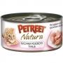 Петрит консервы для кошек кусочки тунца
