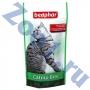 Подушечки с мятой для кошек CATNIP-BITS (Беафар)