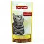 Подушечки с мультивитаминной пастой для кошек (Беафар)