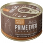 Prime Ever Chicken With Tuna And Shrimp консервы для кошек