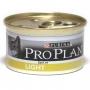 Проплан консервы для кошек низкокалорийный индейка