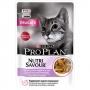 Pro Plan NutriSavour Delicate пауч для кошек с индейкой в соусе
