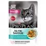 Pro Plan NutriSavour Delicate пауч для кошек с рыбой в соусе