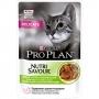 Pro Plan NutriSavour Delicate пауч для кошек с ягненком в соусе