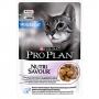 Pro Plan NutriSavour Housecat пауч для кошек с индейкой в желе