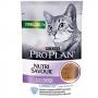 Pro Plan NutriSavour Sterilised 7+ для кошек паштет с индейкой