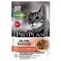 Pro Plan NutriSavour Sterilised пауч для кошек говядина в соусе