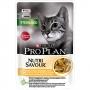 Pro Plan NutriSavour Sterilised пауч для кошек с курицей в соусе