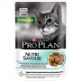 Pro Plan NutriSavour Sterilised пауч для кошек с рыбой в желе