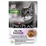 Pro Plan NutriSavour Sterilised пауч для кошек с индейкой в желе