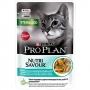 Pro Plan NutriSavour Sterilised пауч для кошек с рыбой в соусе
