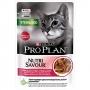 Pro Plan NutriSavour Sterilised пауч для кошек с уткой в соусе
