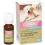 Прококс (Procox) для собак и щенков