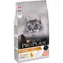 Проплан для кошек для кожи и шерсти с лососем