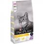 Проплан для кошек низкокалорийный с индейкой и рисом