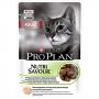Pro Plan NutriSavour Adult пауч для кошек с ягненком в желе