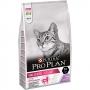 Проплан сухой для кошек для пищеварения с индейкой и рисом