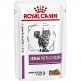 Роял Канин для кошек для почек Renal пауч курица
