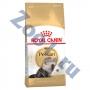 Роял Канин для кошек персидских пород старше 12 месяцев