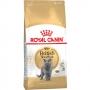 Роял Канин для кошек породы Британская короткошерстная