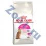Роял Канин для кошек, привередливых к составу корма