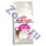 Роял Канин для кошек, привередливых к запаху корма