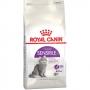 Роял Канин для кошек с чувствительным желудком