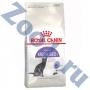 Роял Канин для стерилизованных кошек от 1 до 7 лет