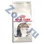 Роял Канин для стерилизованных кошек старше 12 лет