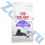Роял Канин для стерилизованных кошек старше 7 лет сухой