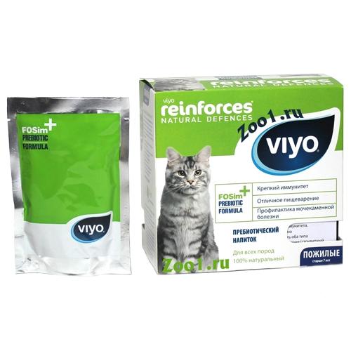 Viyo fosim prebiotic formula для кошек инструкция