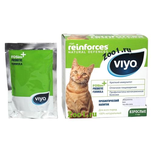 Formula для viyo инструкция fosim prebiotic кошек