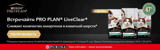 Purina pro-plan-LiveClear
