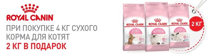 Корма для собак - Корм для собак экструдированный, 10 кг