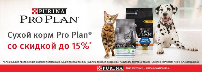 Купить Корм для собак Royal Canin Hypoallergenic DR21 при