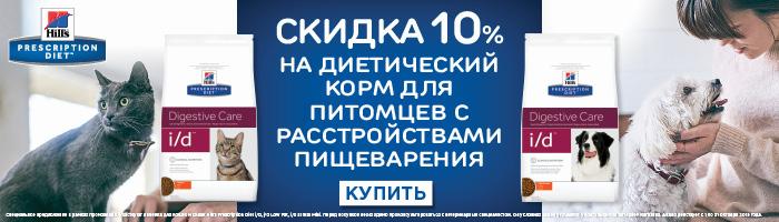 Лотки для кошек - купить лоток для кошки в Санкт-Петербурге